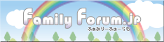 FamilyForum_banner