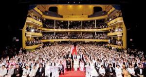 2009 太平聖代神文明平和祝福結婚式