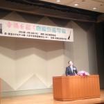 2014.04.10_shosha03