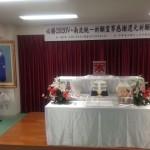 2014.08.04_ninomiyasontoku
