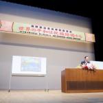 2014.10.11_tokunoshukai06