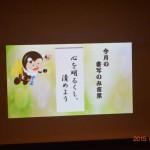 2015.07.10_shosha11