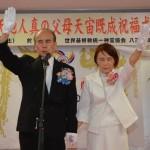 2015.08.22_shukufuku05