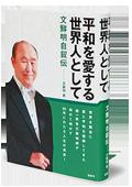 book_pic(120x170)